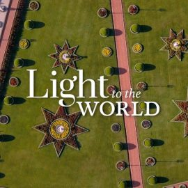 Film Lumiere du monde