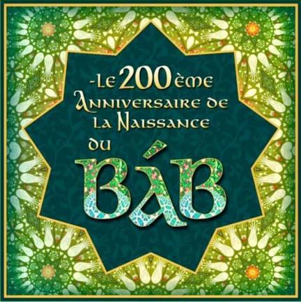 Célébration du bicentenaire de la naissance du Báb
